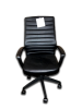 Corp Design Arte Chair - 348